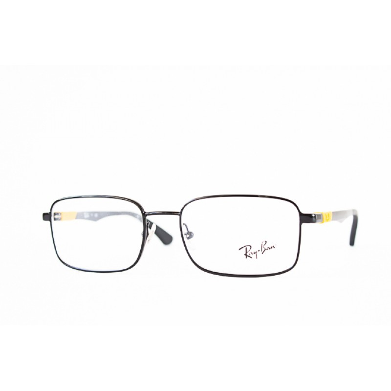 Оправа Ray Ban Junior, RB 1043-4005