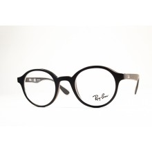 Оправа Ray Ban Junior, RB 1561-3615