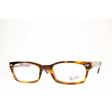 Оправа Ray Ban Junior, RB 5150-5607